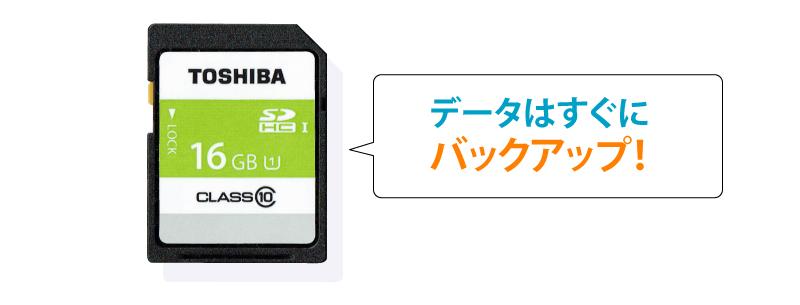 メモリーカード、SDカード記事まとめ 画像