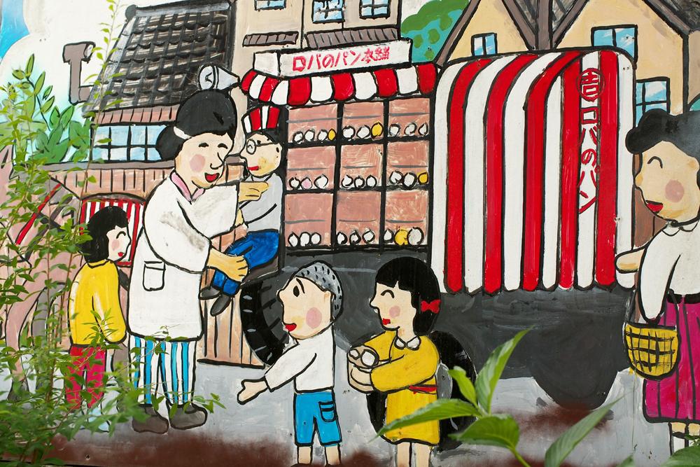 OLYMPUS DIGITAL CAMERA ロバのパン屋 美濃加茂市 日本昭和村