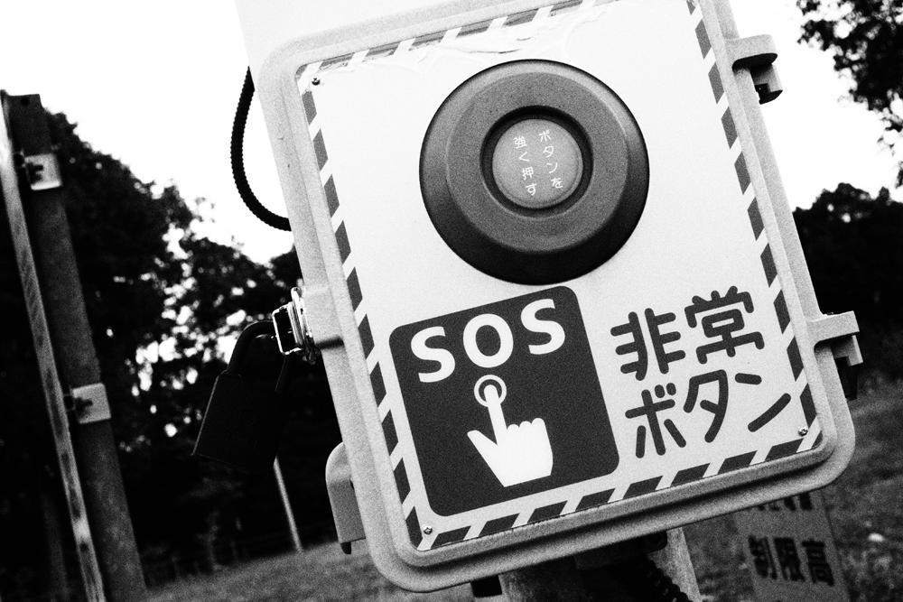 単焦点レンズで撮影 白黒写真 踏み切り