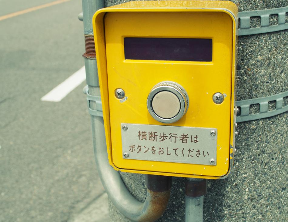 ミラーレス一眼でおさんぽ写真 横断歩道のボタンを撮る フィルム風