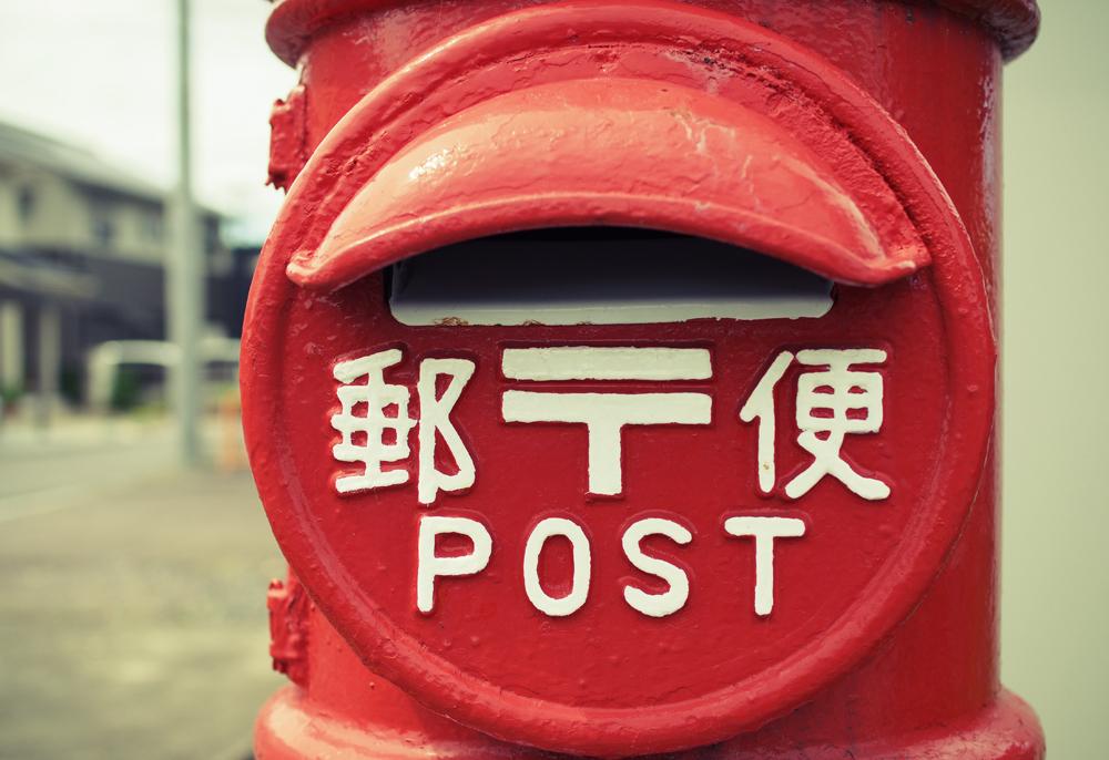 ミラーレス一眼とまちあるき 郵便ポスト レトロなタイプ
