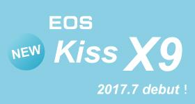 「EOS Kiss X9」の発売が決定!大人気モデル「Kiss X7」の後継機がついに登場