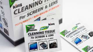 レンズ&モニターの掃除に便利!「KING レンズクリーニングティッシュ」レビュー