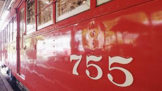 第242話 レトロな赤い電車