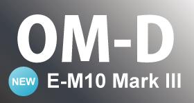 オリンパスからOM-D E-M10 Mark IIIが発売!前機種Mark IIとの違いをみてみよう