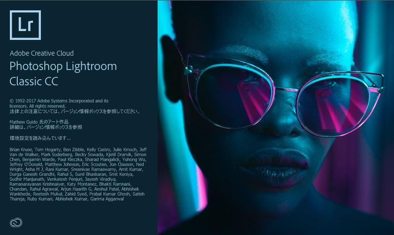 「Adobe Photoshop Lightroom CC」と「Adobe Photoshop Lightroom Classic CC」の違い