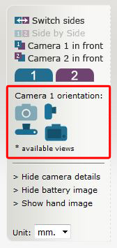 「CameraSize.com」カメラの向きを変えて比較