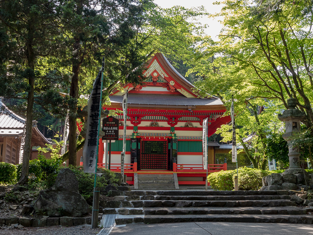 朝倉山真禅院 本地堂