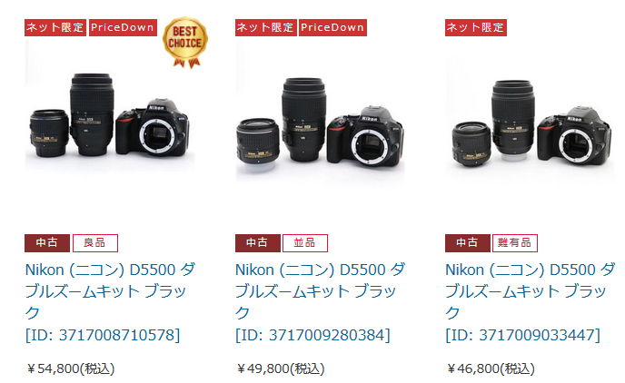 マップカメラ 中古商品の状態