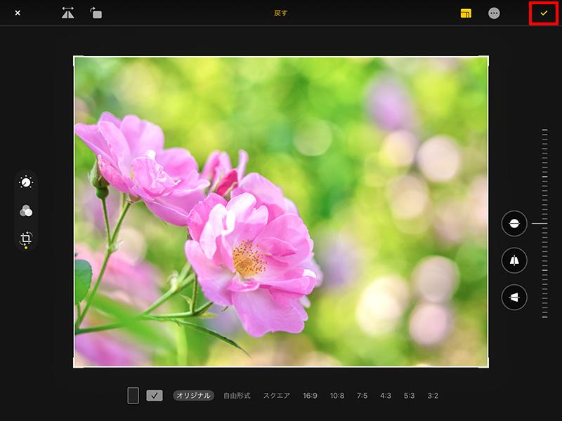 iPad 写真編集 保存