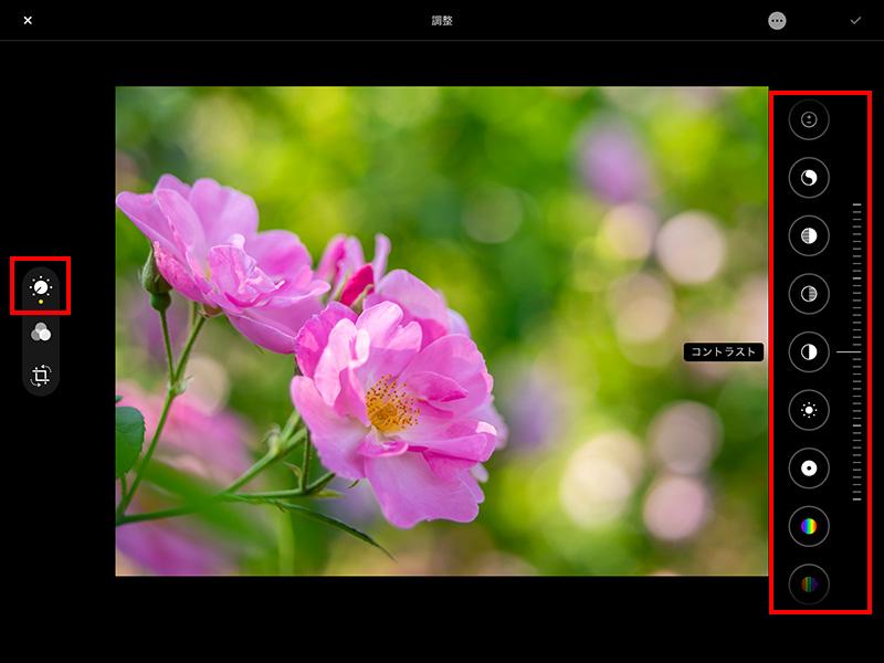 ipadでミラーレス一眼の写真を編集